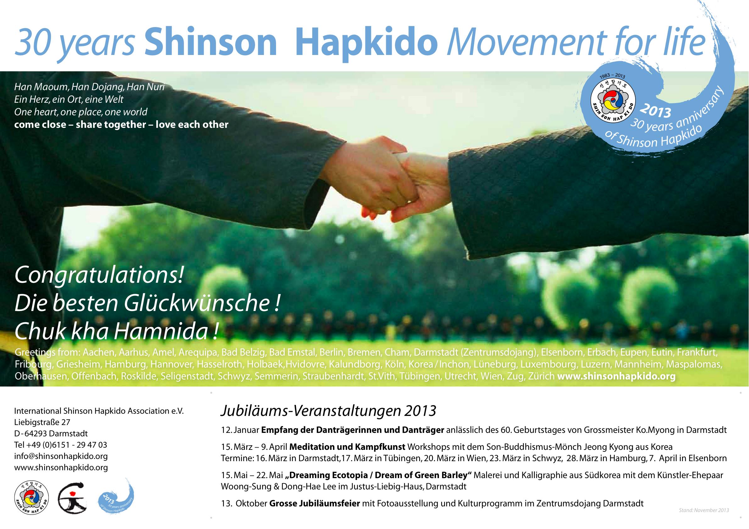 download shinson hapkido folder.